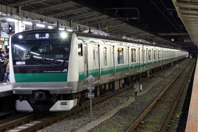 【JR東】E233系ハエ123編成、板橋駅横留置線へ回送