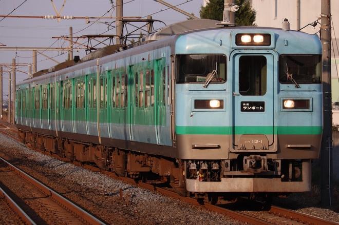 【JR四】113系が営業運転終了