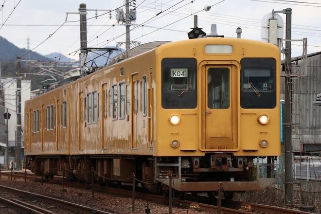 【JR西】105系K-04編成下関へ