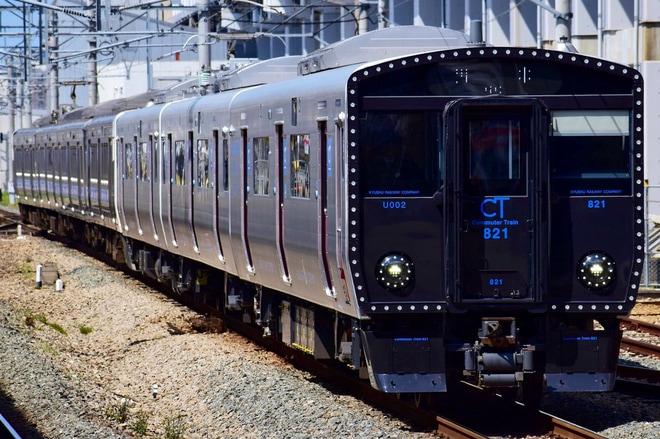 【JR九】821系営業運転開始