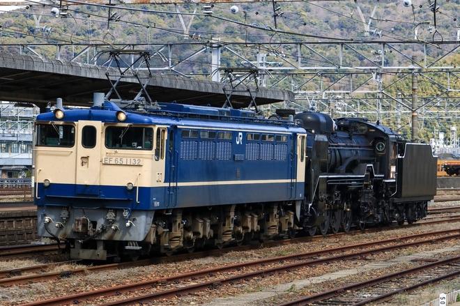 【JR西】D51-200が新山口へ配給輸送