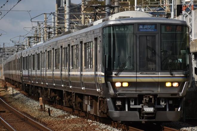【JR西】Aシート連結新快速営業運転開始
