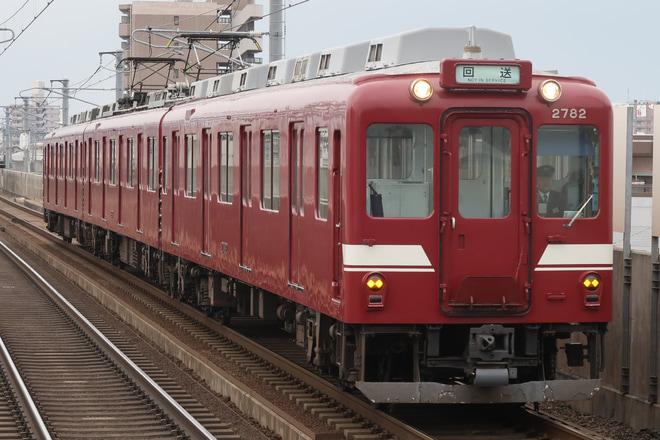 【近鉄】鮮魚列車貸切 日帰りの旅