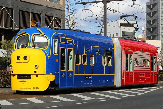 【岡電】おかでんチャギントン電車運行開始