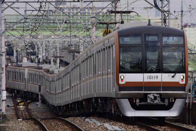 【メトロ】10000系10119F 綾瀬工場出場試運転