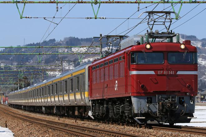 【JR東】E231系ミツB26編成 秋田車両センター出場配給