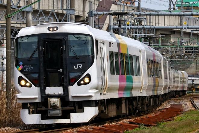 【JR東】E257系モトM-109編成 新潟から尾久へ