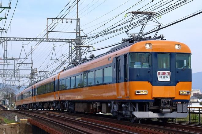 【近鉄】12200系NS34出場試運転