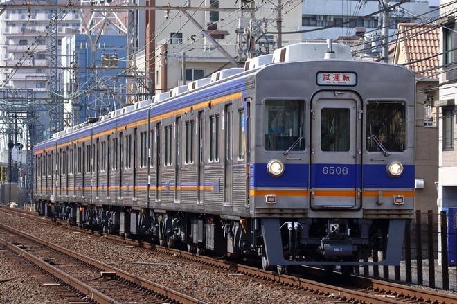 【南海】6200系6505F千代田工場出場試運転