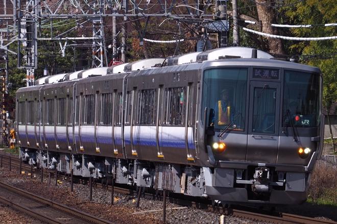 【JR西】223系HE409編成吹田総合車両所出場試運転