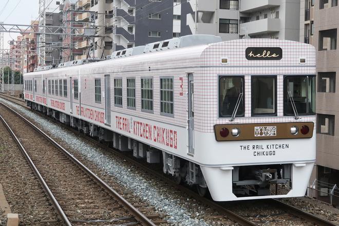 【西鉄】観光列車「THE RAIL KITCHEN CHIKUGO」営業運転開始