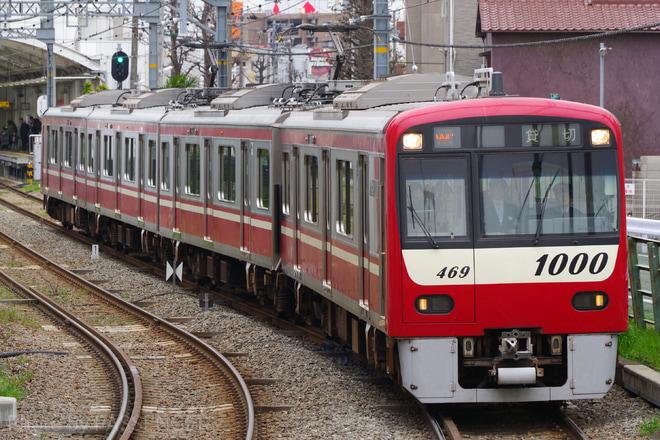【京急】貸切列車「ANA×KEIKYU 空の旅号」運転