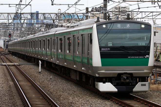 【JR東】E233系ハエ103編成 東京総合車両センター出場