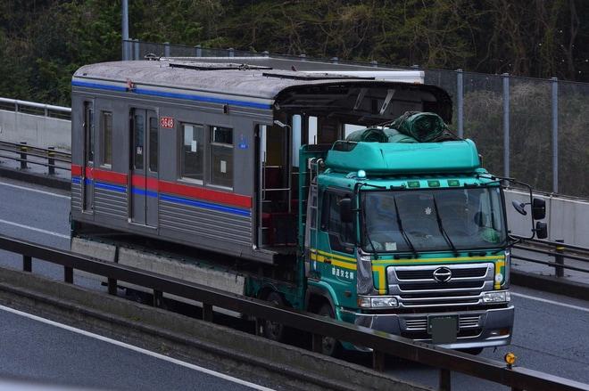 【京成】3600形3648編成3648号車搬出陸送