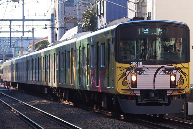 【西武】20158F「2代目銀河鉄道999デザイン電車 さよなら運行」