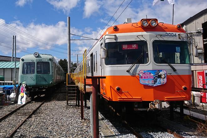 【アルピコ】第12回 上高地線ふるさと鉄道まつり