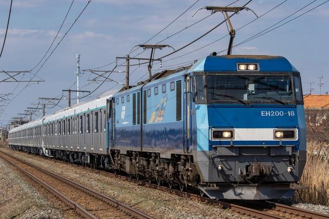 【東急】2020系2129F甲種輸送