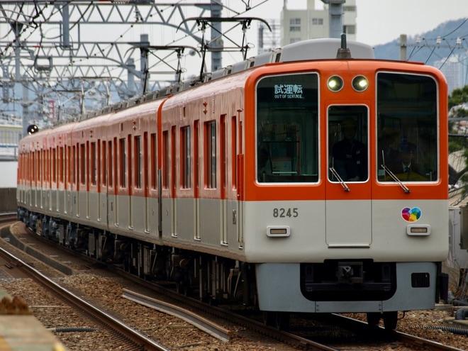 【阪神】8000系8237F神戸側ユニット出場試運転