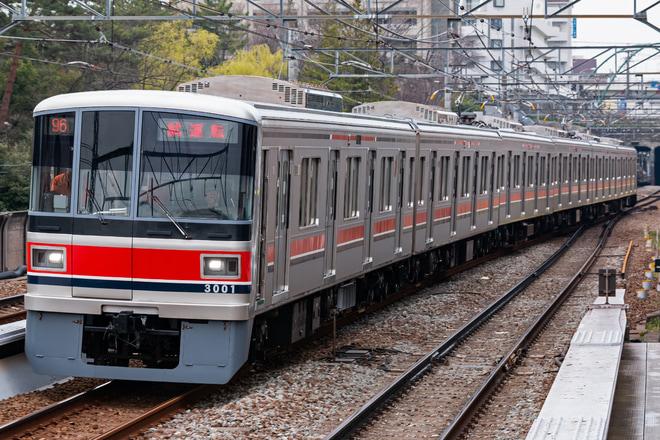 【東急】3000系3001F長津田出場試運転