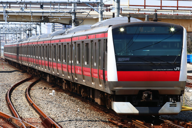 【JR東】E233系ケヨ512編成 東大宮センター出場