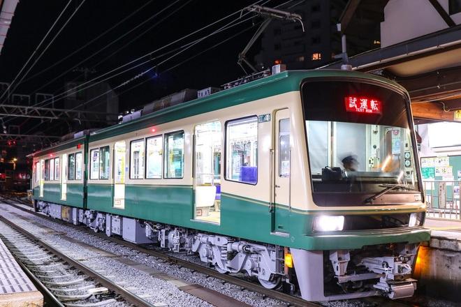 【江ノ電】2000形2003F 出場試運転