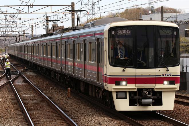 【京王】8000系8701F性能確認試運転