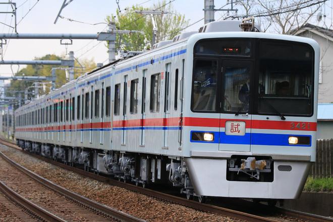 【京成】3400形3428編成出場試運転