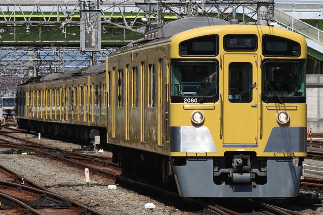 【西武】2000系2079F武蔵丘入場回送