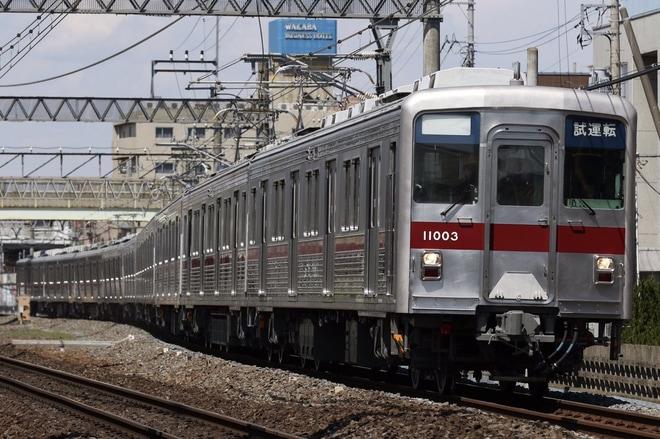 【東武】10000系11003F 川越工場出場試運転