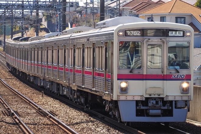 【京王】7000系7702F若葉台工場出場試運転