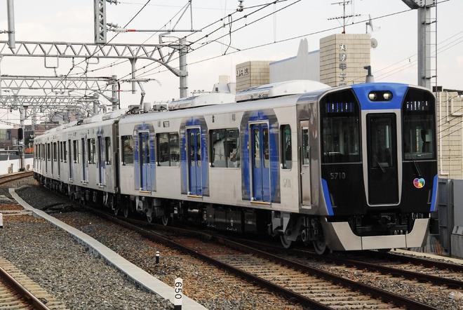 【阪神】5700系5709Fが営業運転を実施
