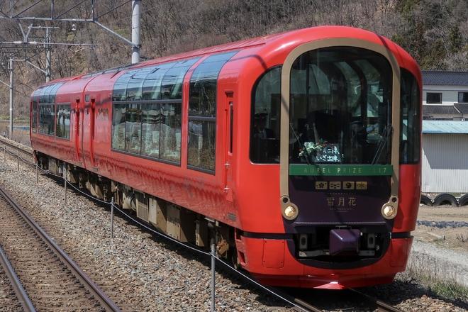【えちトキ】「えちごトキめきリゾート雪月花」がしなの鉄道線 上田へ乗り入れ
