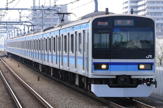 【JR東】E231系ミツK1編成返却回送