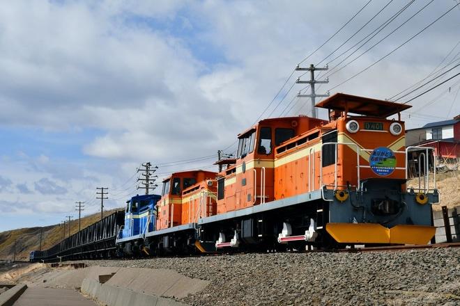 【太平洋石炭】太平洋石炭販売輸送 臨港線さよなら運転