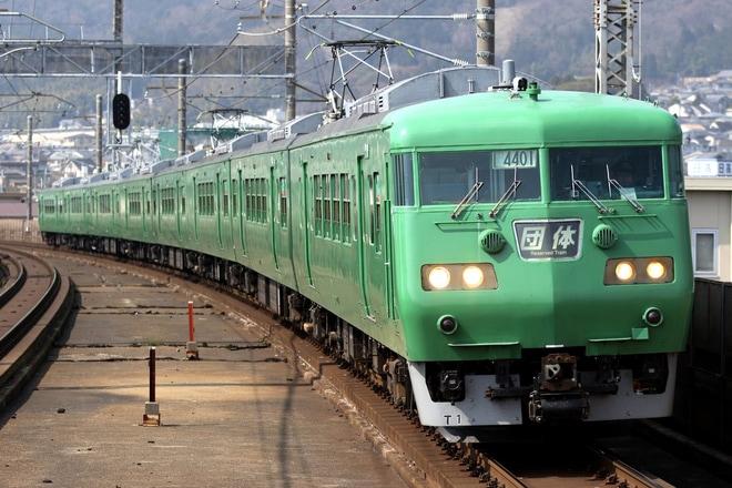 【JR西】117系T1編成使用の琵琶湖一周さくら号