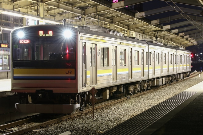 【JR東】205系ナハT18編成 鶴見線営業所へ回送