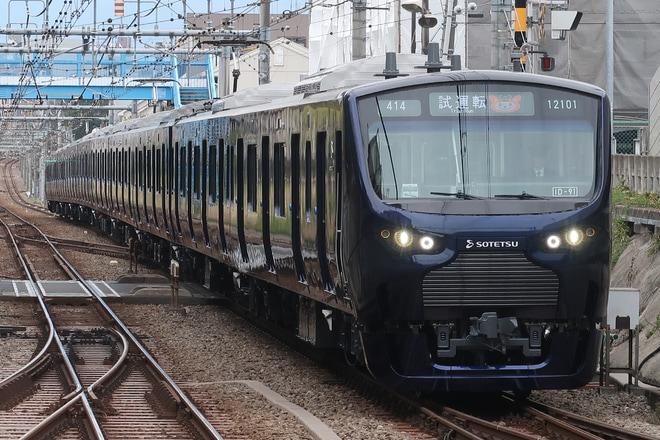 40位【相鉄】新型車両12000系 一番試乗会(アクセス数:4940)
