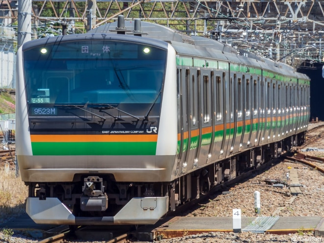 【JR東】E233系E-55編成使用の伊豆Beer Train運転
