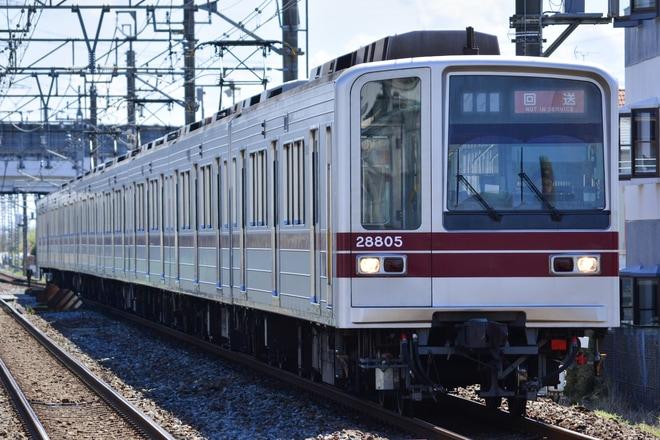 【東武】20000系21805Fが北館林へ