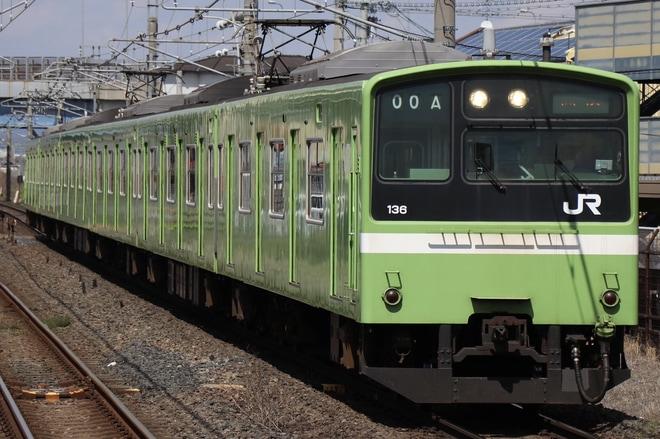 12位【JR西】201系ND612編成向日町へ(アクセス数:4358)