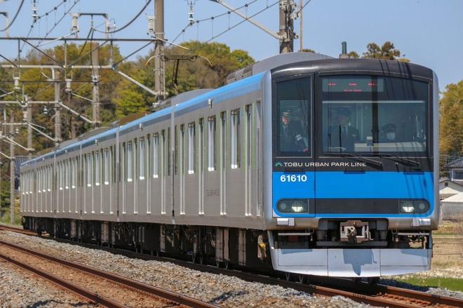【東武】東武60000系伊勢崎乗務員訓練