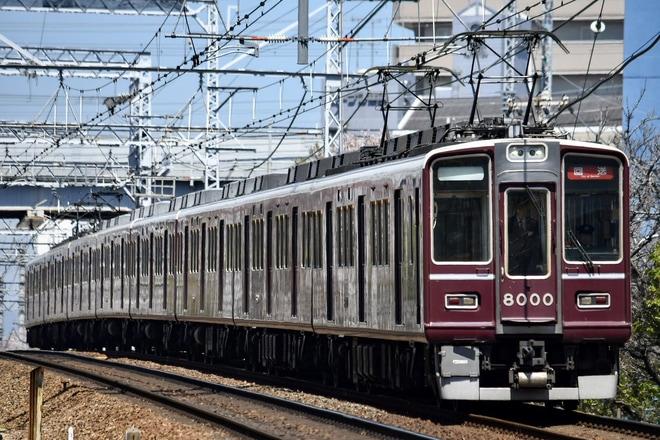 【阪急】8000系8000F(デビュー30周年記念列車)正雀工場入場