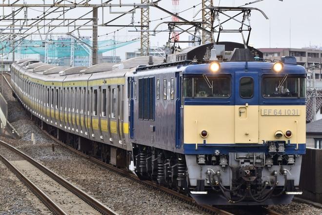 【JR東】E231系余剰サハ廃車回送