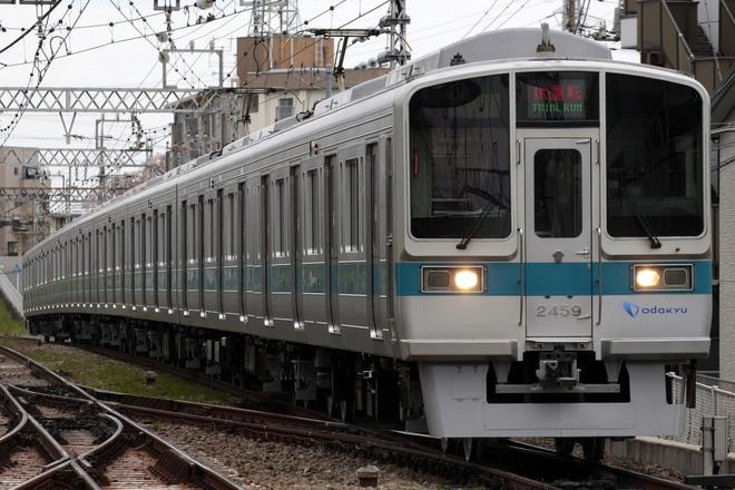 【小田急】2000形2059F 大野総合車両所出場試運転