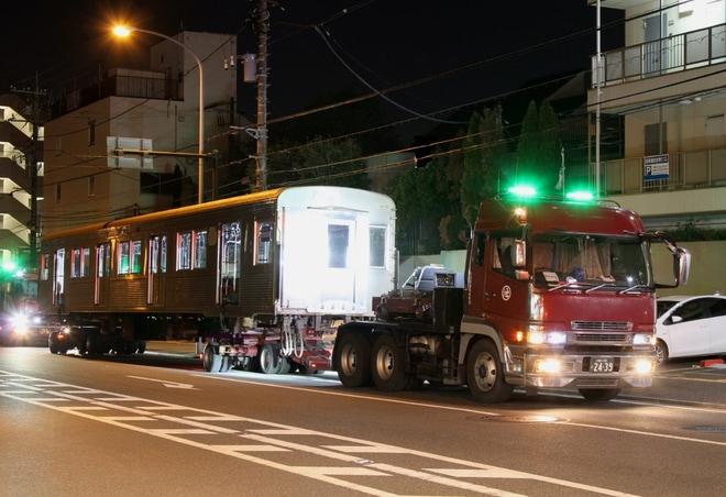 【東急】8500系8620Fデハ8520・デハ0812廃車陸送