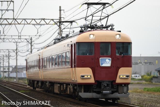 【近鉄 】 15200系 あおぞらII 使用の天理教 誕生会 東知多支部