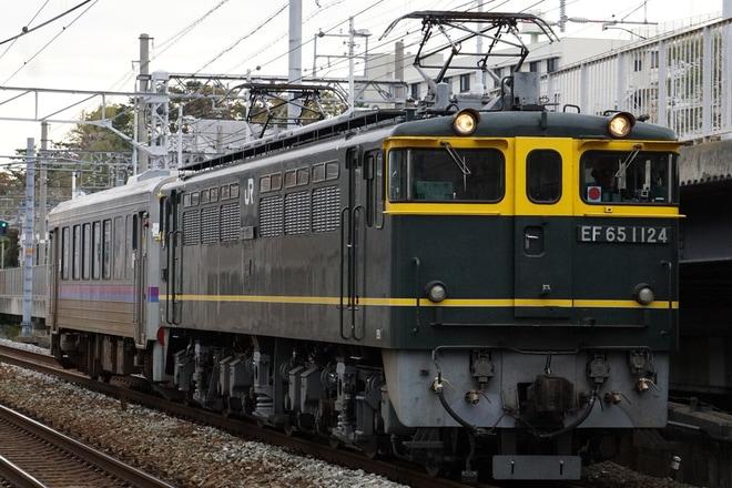 【JR西】キハ120-326富山へ