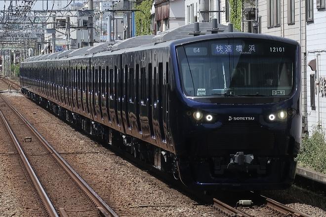 【相鉄】12000系が営業運転開始