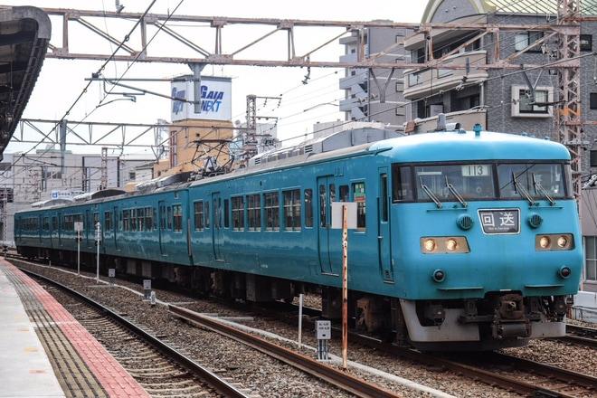 【JR西】117系ヒネSG004編成廃車回送
