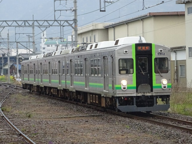 【養老】元東急7700系7712F(緑歌舞伎)試運転